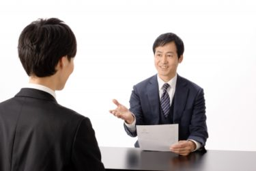 大学職員の面接対策【質問集】